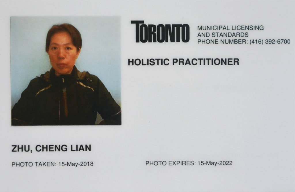 Holistic Practitioner Toronto Municipal Licensing and Standards