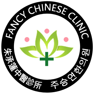 Fancy Chinese Clinic